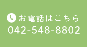 0425488802
